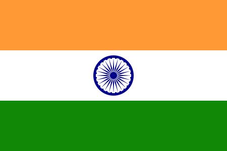 india fag